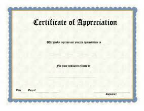 appreciation certificate template word certificate of appreciation template