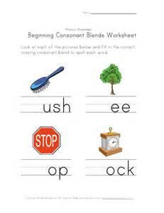 beginning consonant blends worksheet three of four