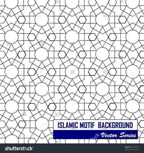arabic islamic pattern background vector seamless vector symmetrical arabic islamic pattern