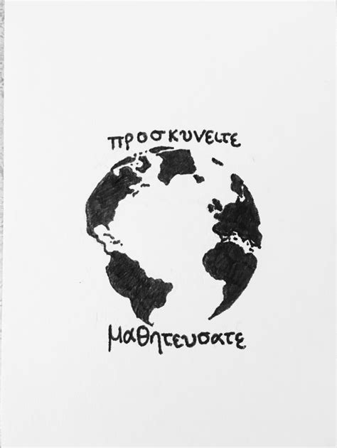 christian tattoo idea the words are both greek imperative