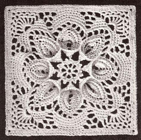 Vintage Crochet Pattern To Make Block Lace Flower vintage crochet pattern to make bedspread motif block
