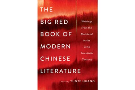 big book of contemporary 1906388318 the big red book of modern chinese literature is a sumptuous sler csmonitor com