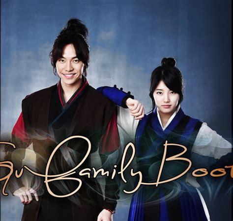 Drakorindo Gu Family Book | mbc america gu family book lee seung gi gu family