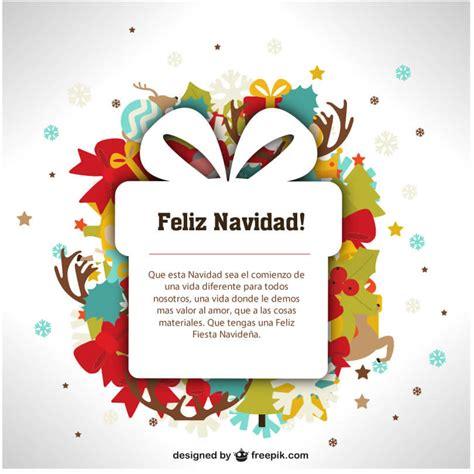 frases originales para felicitar la navidad a un ser frases de navidad y tarjetas y postales de a 241 o nuevo 2017