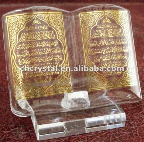 islamic wedding gifts ideas allah muslim islamic quran decorative muslim