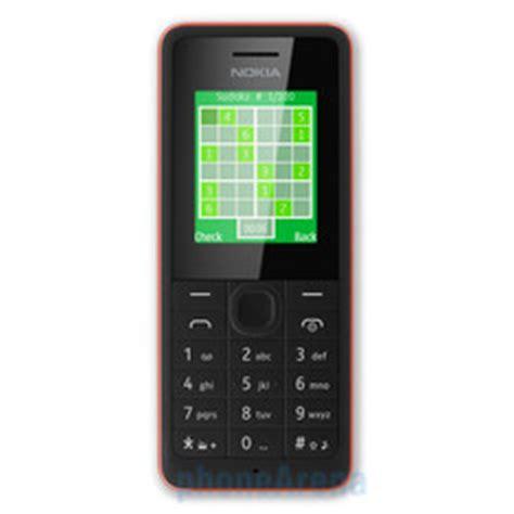 Update Hp Nokia 105 nokia 106 2 100 00 tk price bangladesh