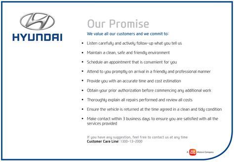 Hyundai Service Helpline Hyundai New Thinking New Possibilities