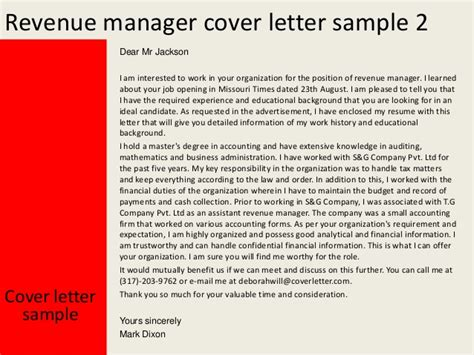 Revenue Collector Cover Letter by Revenue Manager Cover Letter