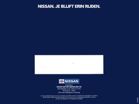 1998 Nissan brochure