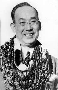 Chujiro Hayashi celebração do nascimento de um grande