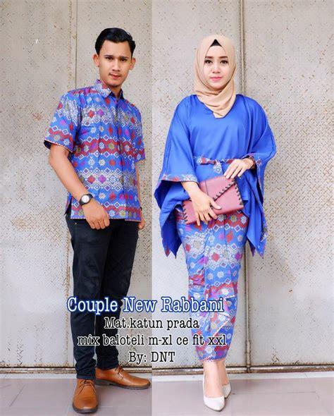 Gamis Pesta Rabbani jual baju batik kebaya sarimbit gamis model rabbani