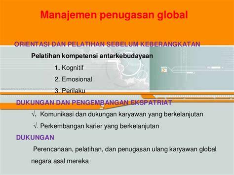 Manajemen Sumber Daya Manusia Ed 14 By Desler globalisasi manajemen sdm