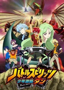 battle spirits shonen gekiha dan (anime) tv tropes