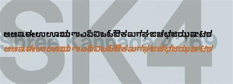 tattoo fonts in kannada shree kannada 4269 font designer fonts