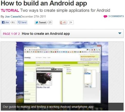 how to make android apps top resources and tutorials - How To Build An Android App