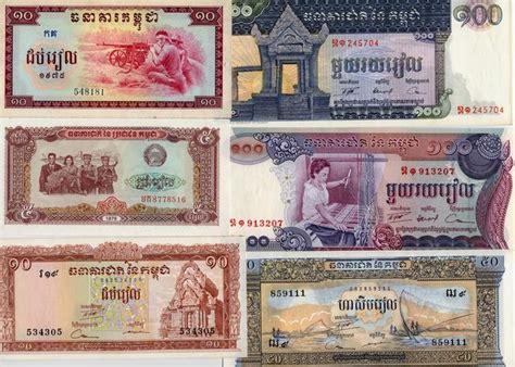 make money online cambodia earn free gift cards online free surveys for cash - Make Money Online In Cambodia