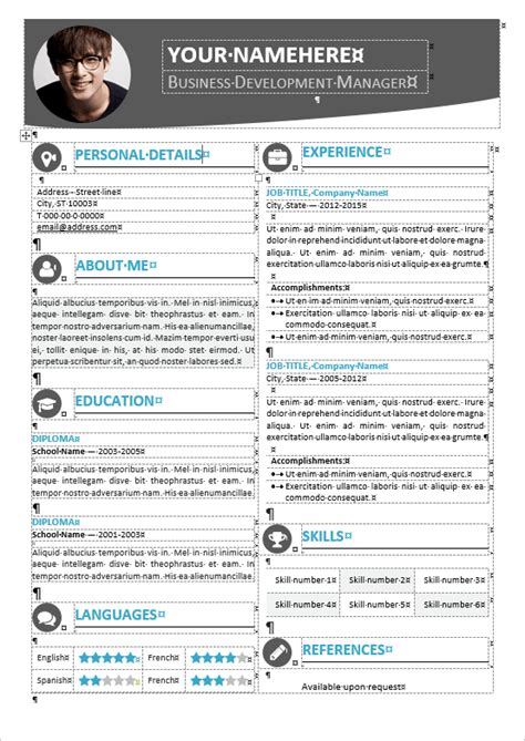 modern cv format in ms word 2007 hongdae modern resume template