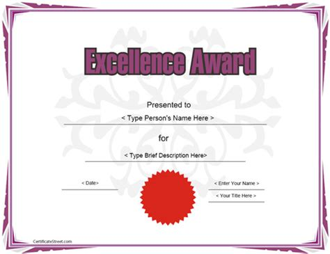 academic award certificate template education certificates excellence award certificate