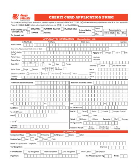 Credit Card Application Form 11 Sle Credit Application Forms Free Sle Exle Format