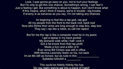 Eminem Rap God Lyrics | eminem rap god legit full first verse lyrics youtube