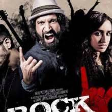 saudagar theme ringtone rock on 2 2016 movie ringtones androidmobilezone com