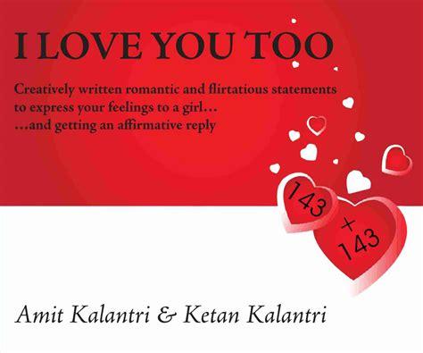 images of love u too i love you too buy i love you too by kalantri amit