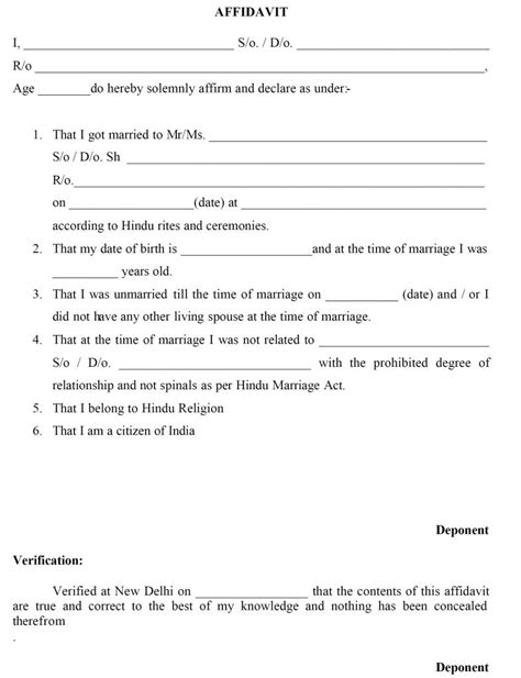 Ration Card Transfer Letter Format After Marriage Delhi Marriage Certificate Procedure And Charges Indiafilings Learning Center