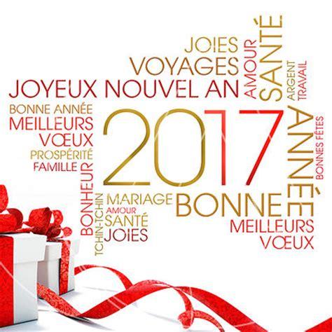 Cartes De Voeux Gratuite by Modele Carte De Voeux Gratuite 2017