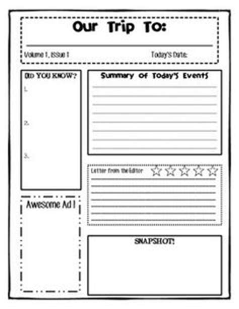 Excursion Trip Essay by Field Trip Self Assessment Form For Elementary Students Get It Together Trips