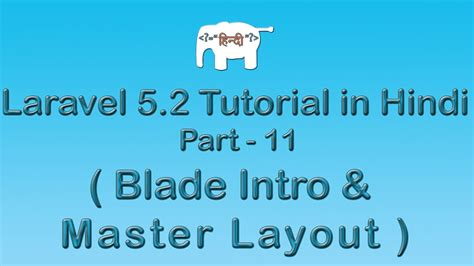 Laravel Tutorial Hindi | laravel 5 tutorial for beginners in hindi blade intro