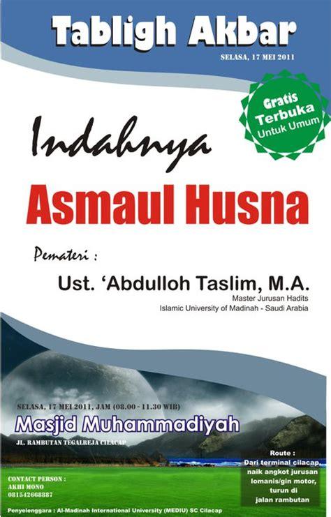 download asmaul husna jawa mp3 mp3 artikel islam salafiyah ahlus sunnah wal jamaah free