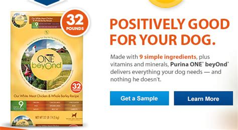 dog food coupons mailed free sle purina one beyond dog food