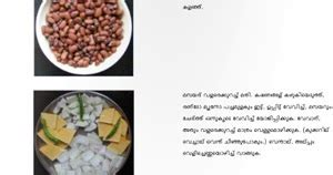 Recipes in malayalam pdffree download kerala recipes in malayalam pdffree download forumfinder Image collections