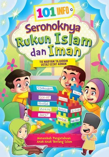 Buku Anak Belajar Rukun Iman 101 info seronoknya rukun islam dan rukun iman portal pts