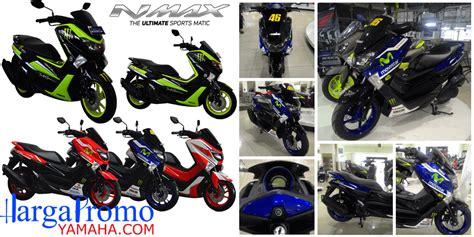 Yamaha Nmax Bogor modifikasi yamaha nmax bogor xron