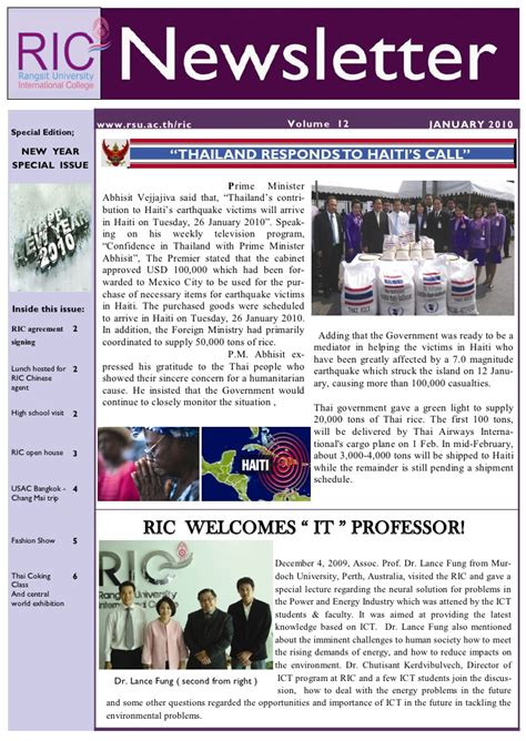 The Newsletter New Issue ric newsletter january issue