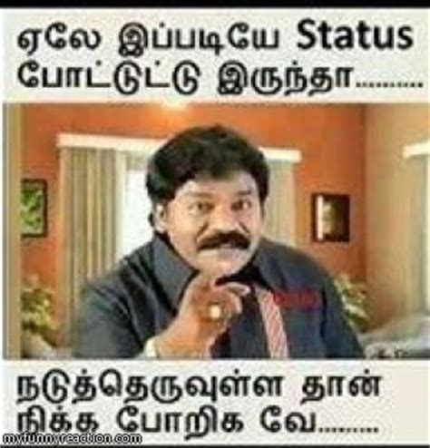tamil actor funny quote tamil comedy actor annachi funny dialogue fb comment image