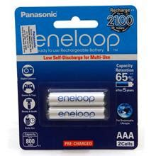 Fas Charger Aa Aaa Isi 2 Recharger Battery Rd 101 Original rechargeable aaa price harga in malaysia bateri isi ulang