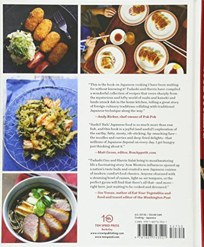 libro japanese soul cooking ramen japanese soul cooking ramen tonkatsu tempura and more from the streets and kitchens of tokyo