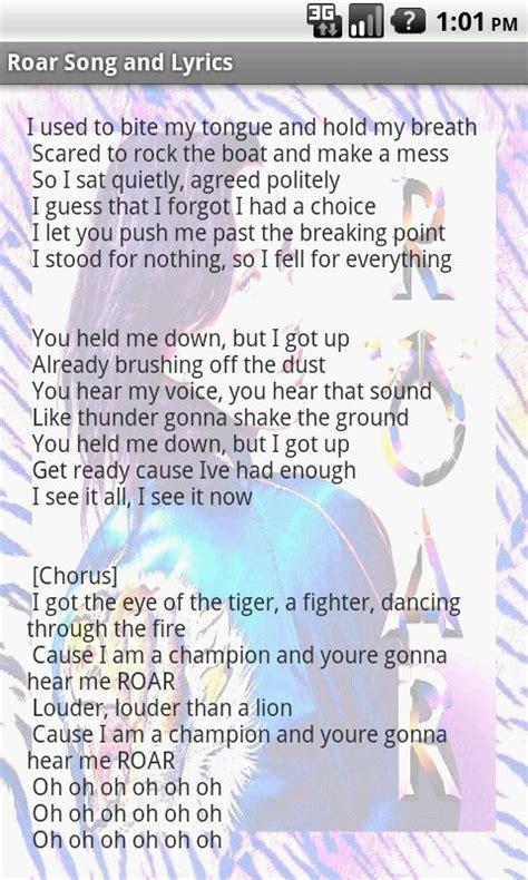 printable lyrics roar katy perry roar lyrics full song google search grandma