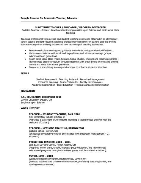 resume example student teaching unique elementary teacher sample