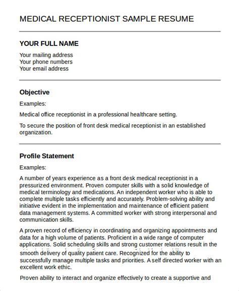 Sample Medical Secretary Resume – Medical Secretary Resume