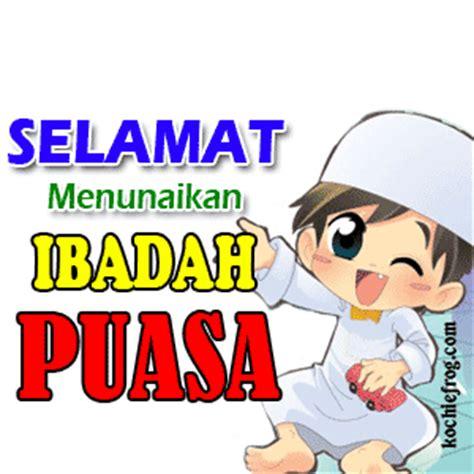 dp bbm kata kata lucu ramadhan 2017 1438 h gambar kalimat puasa animasi bergerak gif terbaru