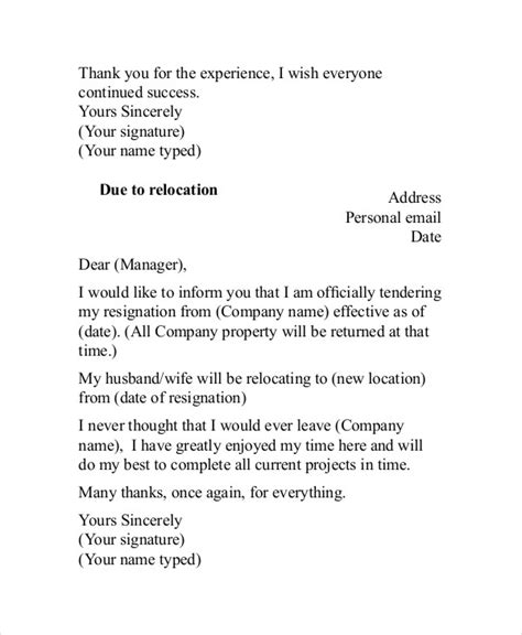 Thank You Letter When Resigning thank you resignation letter 7 free word pdf documents