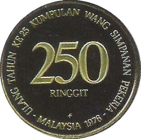 kumpulan wang simpanan pekerja 250 ringgit employees provident fund malaysia numista