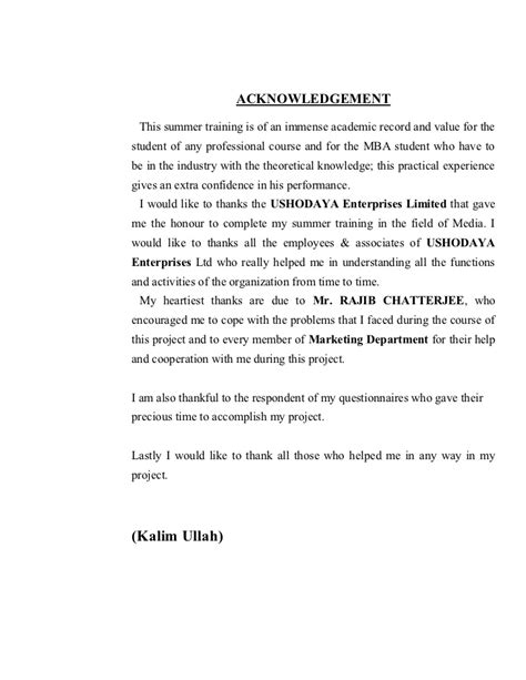 Project Report Acknowledgement Letter Sles Acknowledgements For Phd Thesis Acknowledgement Sle For Internship Report Jennywashere