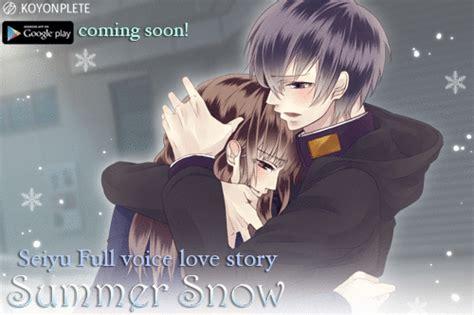 anime game love otome games gif tumblr
