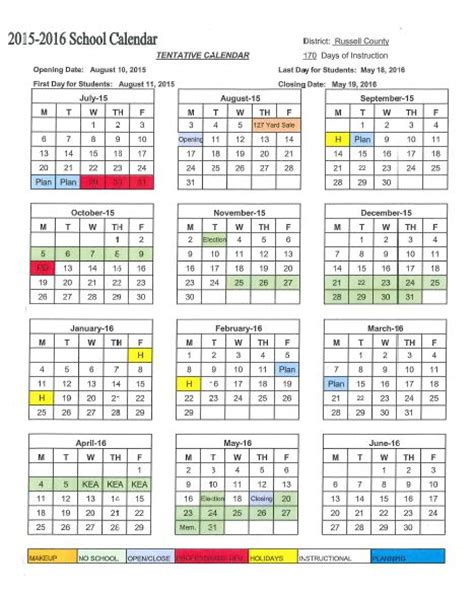 Broward County School Calendar 2015 Calendar 2015 2016 2017 Chatham County School Calendar