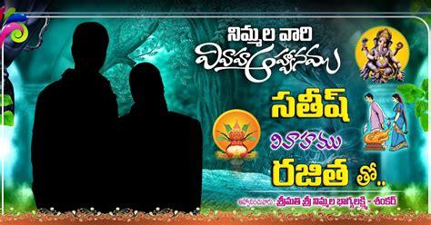 Wedding Album Quotes Psd by Indian Wedding Flex Banner Design Psd Template Free