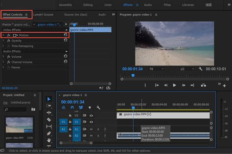 adobe premiere pro how to cut a clip how to rotate flip a video in adobe premiere